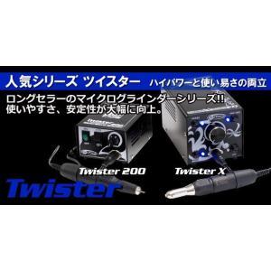 お買い得16点セット S&F マイクログラインダーTwister 200+先端工具11点+先端工具立て+防塵カバー+研磨剤2点|craft-navi|02