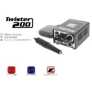お買い得16点セット S&F マイクログラインダーTwister 200+先端工具11点+先端工具立て+防塵カバー+研磨剤2点|craft-navi|03