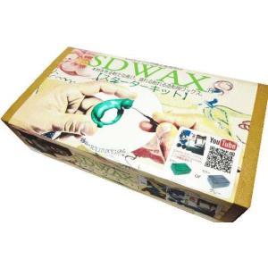 SDWS-006 SDWAX DX彫金専用スターターキット( グリーン)