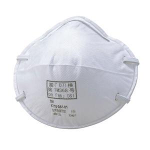 大気汚染対策 中国 黄砂 防塵マスク 防護マスク 3M フィルターマスク 8710 2枚入|craft-navi