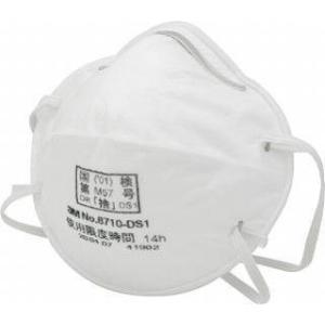大気汚染対策 中国 黄砂 防塵マスク 防護マスク 3M フィルターマスク 8710 20枚入|craft-navi