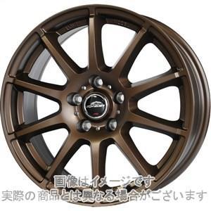 16インチ 【デリカD:5(CV5W/CV1W 4WD)】 A-TECH シュナイダー スタッグ【限定カラー】 セミグロスブロンズ 6.5Jx16 GEOLANDAR AT G015 225/70R16|craft-web