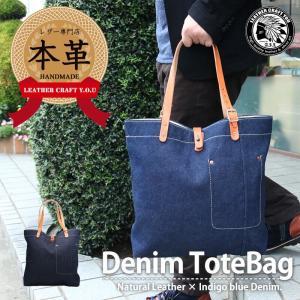 トートバッグ デニム 本革 レザー メンズ レディース bag-sho016-den|craft-you