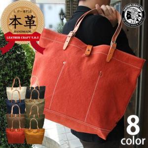 トートバッグ ウォッシュドキャンバス 本革 レザー メンズ レディース bag-sho017|craft-you