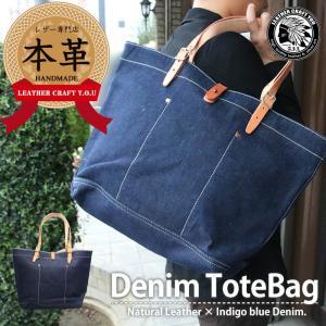 トートバッグ デニム 本革 レザー メンズ レディース bag-sho017-den|craft-you
