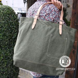 トートバッグ ウォッシュドキャンバス 本革 レザー メンズ レディース bag-sho018|craft-you