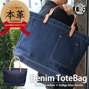 トートバッグ デニム 本革 レザー メンズ レディース bag-sho018-den|craft-you