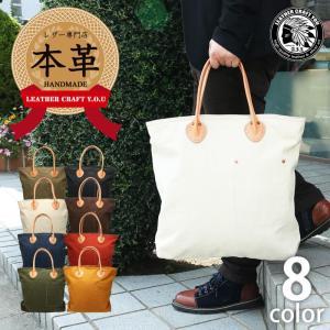 トートバッグ キャンバス 本革 レザー メンズ レディース bag-sho019|craft-you