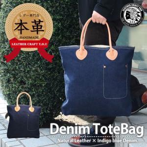 トートバッグ デニム 本革 レザー メンズ レディース bag-sho019-den|craft-you