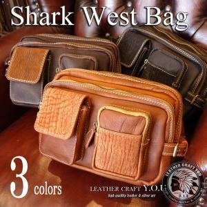 レザーバッグ/革バッグ/ウエストバッグ/ボディバッグ/牛革/レザー/サメ革/bag-west018|craft-you