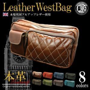 ウエストバッグ 本場英国プルアップレザー ウエストポーチ ボディバッグ ヒップバッグ 本革 メンズ レザー bag-west026|craft-you