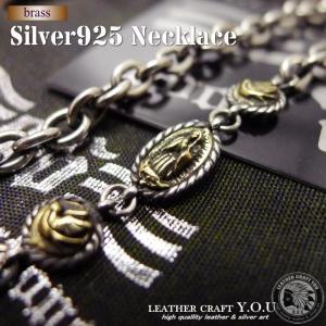 ネックレスチェーン/ネックレス/チェーン/シルバー925/ブラス/真鍮/chain-go249|craft-you