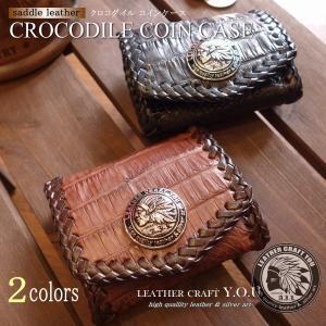 コインケース/小銭入れ/ワニ革/クロコダイル/クロコ/財布/レザー/牛革/本革/coin-cro001|craft-you