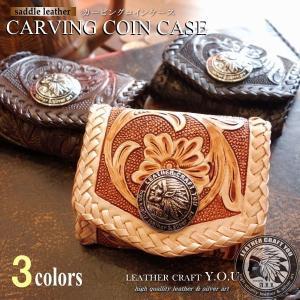コインケース 小銭入れ 本革 レザー メンズ レディース 手彫りカービング ギフト プレゼント coin-cv001|craft-you