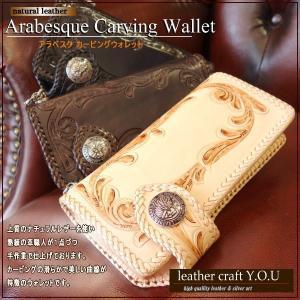 『参加店舗限定エントリーでポイント11倍』バイカーズウォレット レザーウォレット 大切な人へのギフトに人気の 革財布|craft-you