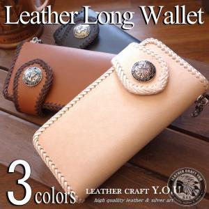 ウォレット/財布/長財布/バイカーズ/レザーウォレット/ハンドメイド/lwt-rd001g|craft-you