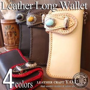 ウォレット 長財布 バイカーズウォレット 本革 サドルレザー lwt-rd005s|craft-you