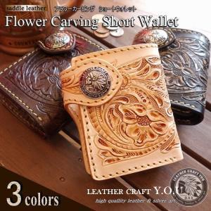 バイカーズウォレット レザーウォレット二つ折り財布 革財布 レザー 牛革 ハンドメイド ギフトに人気 swt-cv001|craft-you