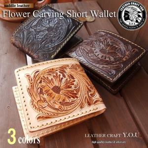 財布 二つ折り 革 厚手サドルレザー の革職人ハンドメイド swt-cv007-nt|craft-you