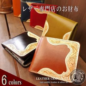 二つ折り財布/ショートウォレット/二つ折り/メンズ/本革/swt-sio001|craft-you
