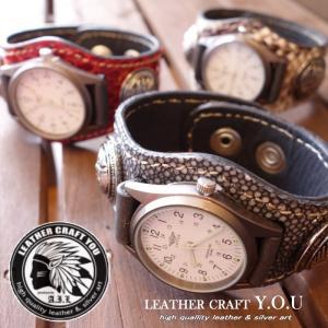 レザーウォッチ/腕時計/文字盤/サドルレザー/スティングレー/エイ革/パイソン/蛇革/ブレスウォッチ/本革/watch-mix001|craft-you