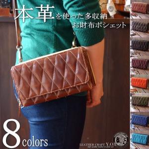 お財布ポシェット 財布 長財布 ショルダーバッグ 英国プルアップレザー 本革 レザー レディース 女性 zipbag-pull001|craft-you