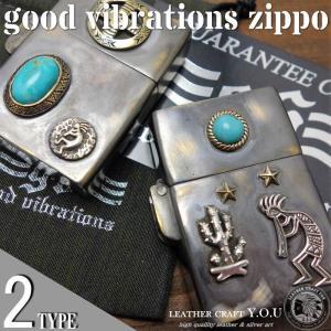 ZIPPO/ジッポ/オイルライター/シルバー925/ブラス/真鍮無垢/ターコイズ/zippo-4|craft-you
