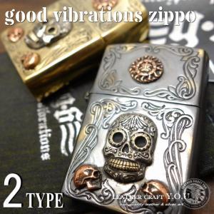 ZIPPO/ジッポ/オイルライター/シルバー925/ブラス/真鍮無垢/ブロンズ/zippo-1|craft-you