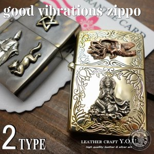 ZIPPO/ジッポ/オイルライター/シルバー925/ブラス/真鍮無垢/ブロンズ/zippo-2|craft-you