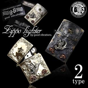 ZIPPO ジッポ オイルライター シルバー925 ブラス 真鍮無垢 ブロンズ zippo-7|craft-you
