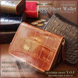 財布/革/クロコダイル/ワニ革/ラウンドファスナー/メンズ/レディース/zipsw-cro006|craft-you