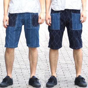 graphzero(グラフゼロ)リバーシブル インディゴ 刺し子 ベイカーハーフパンツ /大きいサイズあり/刺繍/綿100% craftcafe