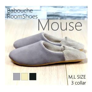 マウス バブーシュ ルームシューズ 冬 スリッパ レディース M,Lサイズ かわいい 洗える 消音 ...