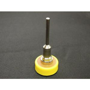 25mm 軸ネジ径5/16*24  軸付 (軸径選べます)  マジック  テープ パット タッチ リューター アングルサンダー  craftmarket