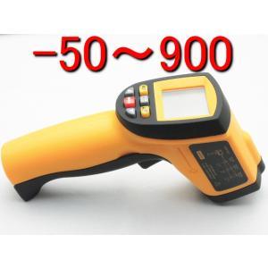送料無料  -50℃〜900℃ -50度〜900度 非接触 赤外線 レーザー 温度計 温度測定器 離れた場所の温度を測定|craftmarket
