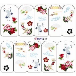新作入荷!! ネイルシール 鶴 和 扇子  ウォーターネイルシール BOP211|craftmarket