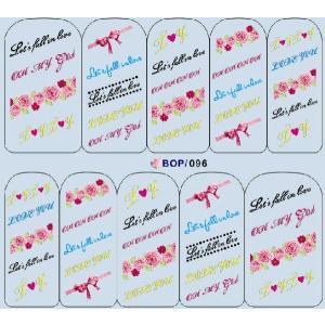 ネイルシール 花 レース  ウォーターネイルシール BOP96|craftmarket