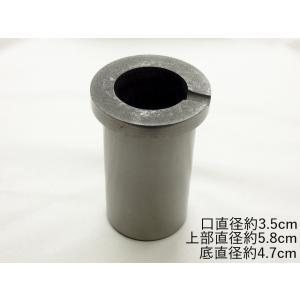 高さ8.8cm 小型坩堝、ルツボ、耐熱容器 グラファイト製 黒煙製|craftmarket