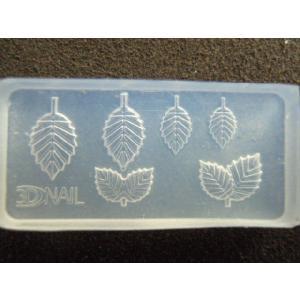 6個注文で1個無料 3Dシリコンモールド 葉っぱ YH-107|craftmarket
