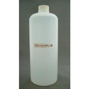 スプレーコーティング&メンテナンス剤 1000ml 液のみ|craftn