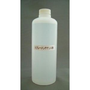 スプレーコーティング&メンテナンス剤 500ml 液のみ|craftn
