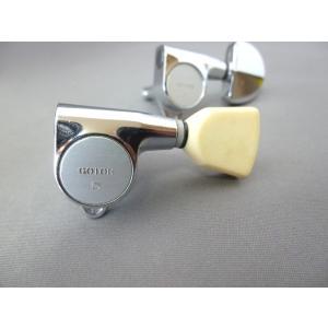 GOTOH(ゴトー)用 クルーソンタイプノブ(ペグボタン) クリーム 6個セット|craftn