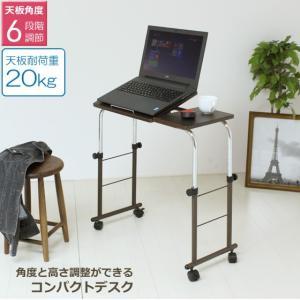 コンパクト タイプの パソコン デスク ハイ タイプ 読書 テーブル 角度が変わる6段階 craftpark-k5