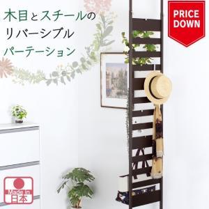 リバーシブル 突っ張り パーテーション 幅40 Sサイズ 木製 スチール 壁面収納 間仕切り|craftpark-k5