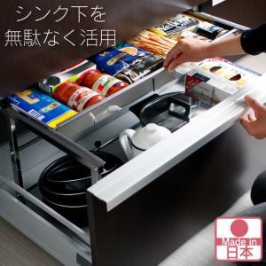 幅伸縮シンク下引き出しラック(大:奥行き45.5cm) ステンレス棚板使用 日本製|craftpark-k5