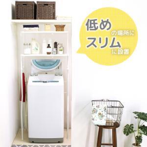 縦横伸縮 ロータイプ 洗濯機ラック 棚2段 コンパクト ランドリーラック|craftpark-k5