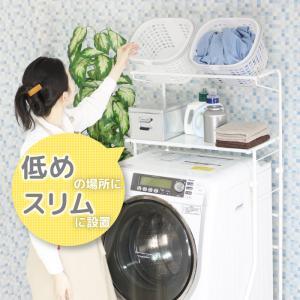 低い ロータイプ 洗濯機ラック バスケット付き コンパクト ランドリーラック 縦横伸縮|craftpark-k5