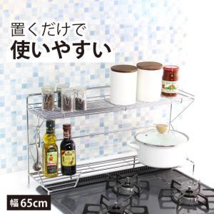 コンロ奥ラック 2段 幅65cmタイプ 日本製|craftpark-k5