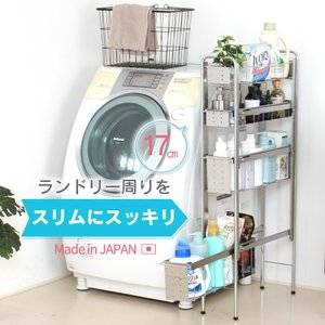 床の段差4cmに対応ランドリーサイドラック 幅17cm 4段 洗濯機脇 ステンレス棚 すきま スリム ラック|craftpark-k5