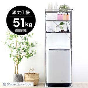 ランドリーラック 頑丈 ステンレス棚 3段 伸縮 ハンガーバー 燕三条製 洗濯機 ラック|craftpark-k5